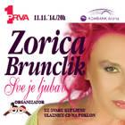 Zorica Brunclik - KOMBANK Arena, Tiket Klub