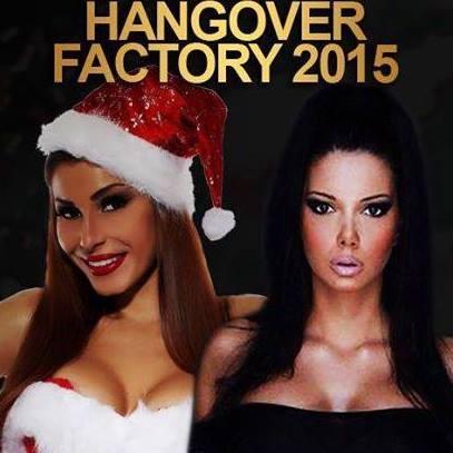 DOČEK NOVE 2015 GODINE HANGOVER FACTORY - Beogradski Sajam, Tiket Klub