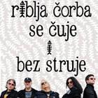 Tiket Klub, Riblja Corba, Sava Centar