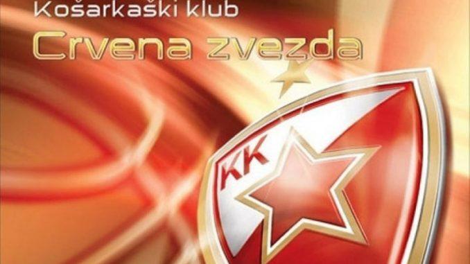 KK CRVENA ZVEZDA TELEKOM - Hala Pionir - HALA PIONIR Tiket Klub