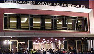 Beogradsko Dramsko Pozorište, o pozorištu, Tiket Klub
