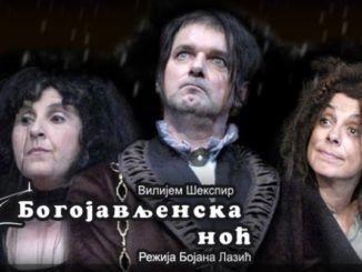 Pozorište Boško Buha, Tiket Klub, o pozorištu
