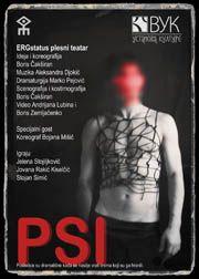 PSI – Vuk Kаrаdžić, Tiket Klub