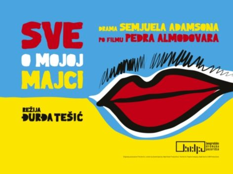 Beogradsko Dramsko Pozorište - REPERTOAR za DECEMBAR 2011. tiket klub