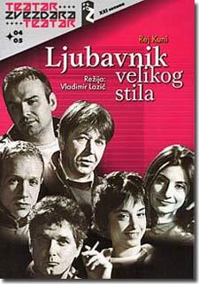 POZORIŠTE ZVEZDARA - repertoar za novembar 2011. tiket klub