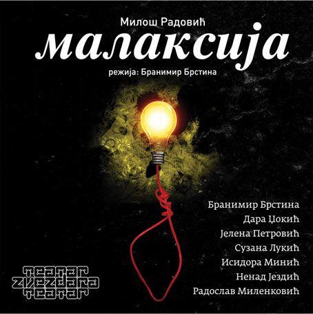 MALAKSIJA - Zvezdara teatar, tiket klub