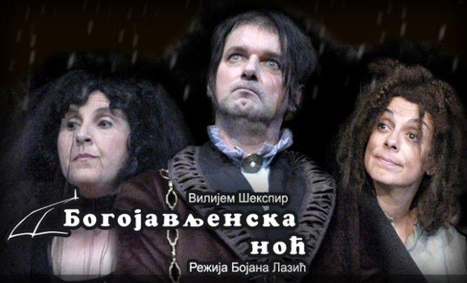 """Bogojavljenska noć"" - Boško Buha, Tiket Klub"