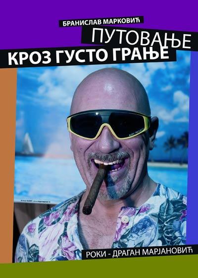 """""""PUTOVANJE…KROZ GUSTO GRANJE""""- SLAVIJA, Tiket Klub"""