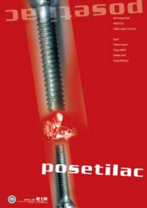 POSETILAC - Atelje 212, Tiket Klub
