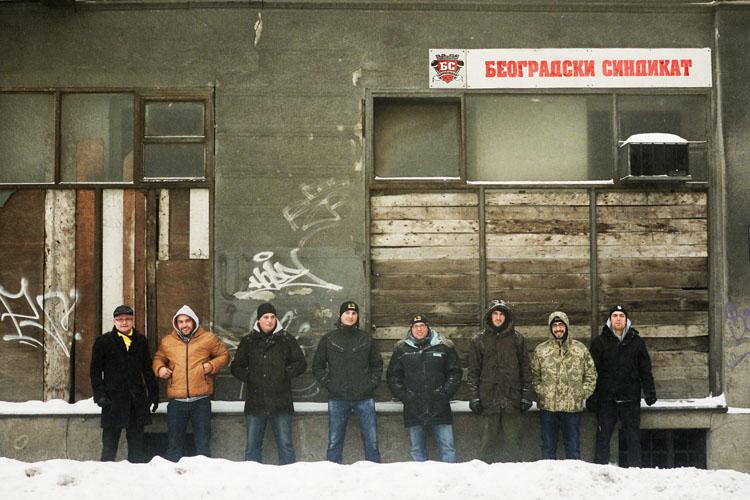 BEOGRADSKI SINDIKAT - Beogradska ARENA, Tiket Klub