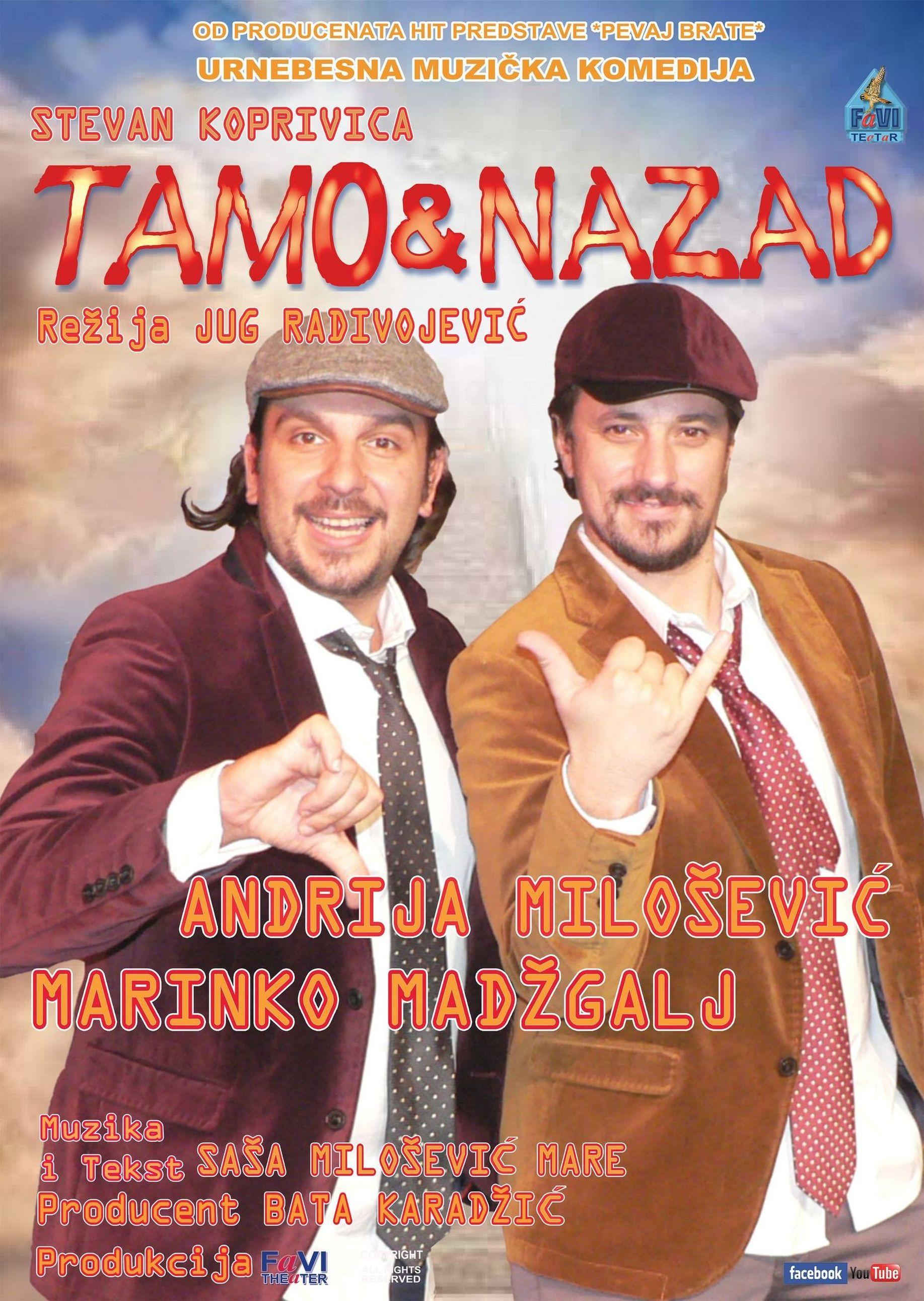 TAMO i NAZAD - DOM SINDIKATA, Tiket Klub