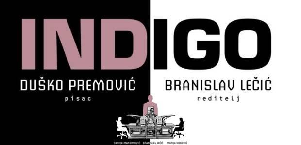 Indigo predstava - Dom Omladine, Tiket Klub