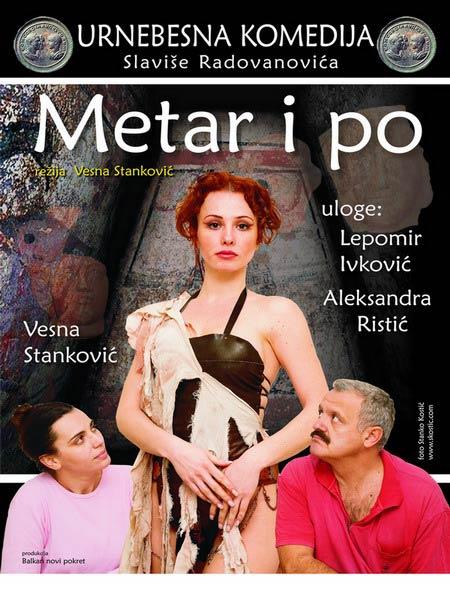 METAR  I  PO  DO  CEZARA - Slavija, Tiket Klub