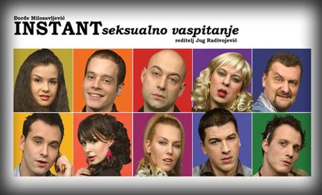 Pozorište BOŠKO BUHA  -  Repertoar za februar 2013, Tiket Klub