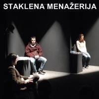 Staklena menažerija - Dom omladine Beograda, Tiket Klub