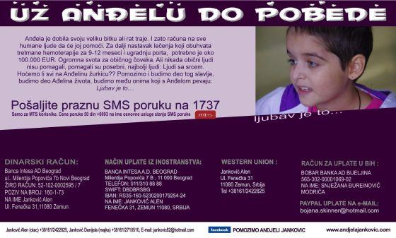 Humanitarni koncert za Anđelu Janković - Avalski plato, Tiket Klub