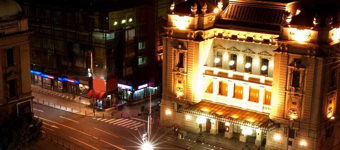 KONSTANTIN - Narodno pozorište, Tiket Klub