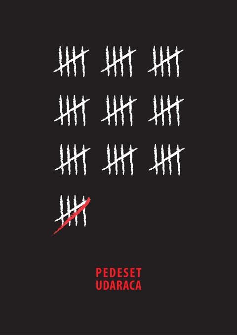 PEDESET UDARACA – Atelje 212, Tiket Klub