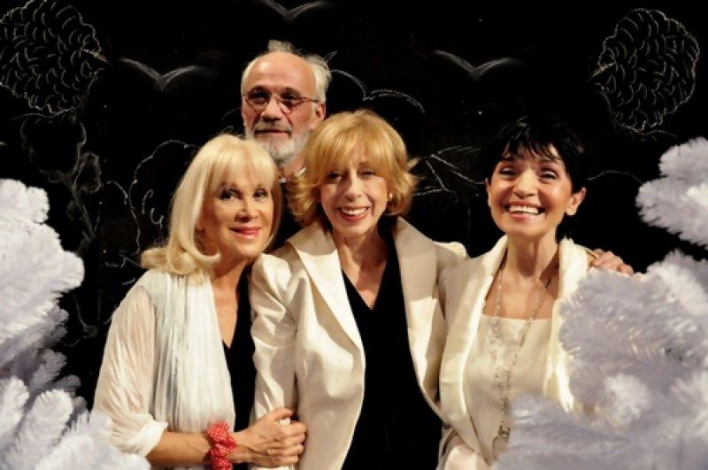 Tri sestre – Bitef teatar, Tiket Klub