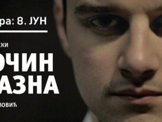 """Zločin i kazna – Teatar """"Bojan Stupica"""", Tiket Klub"""