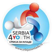 Belgrade4Youth 2014 - Dom omladine Beograda, Tiket Klub