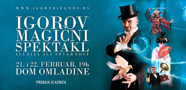 Igorov Magični Spektakl - Dom omladine Beograda, Tiket Klub