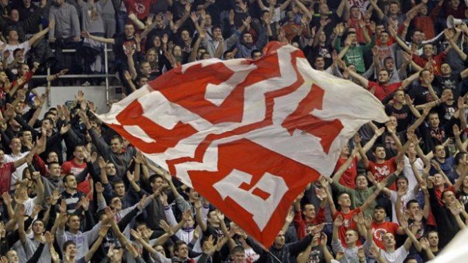 KK Crvena Zvezda - KK Nižnji Novgorod, Tiket Klub