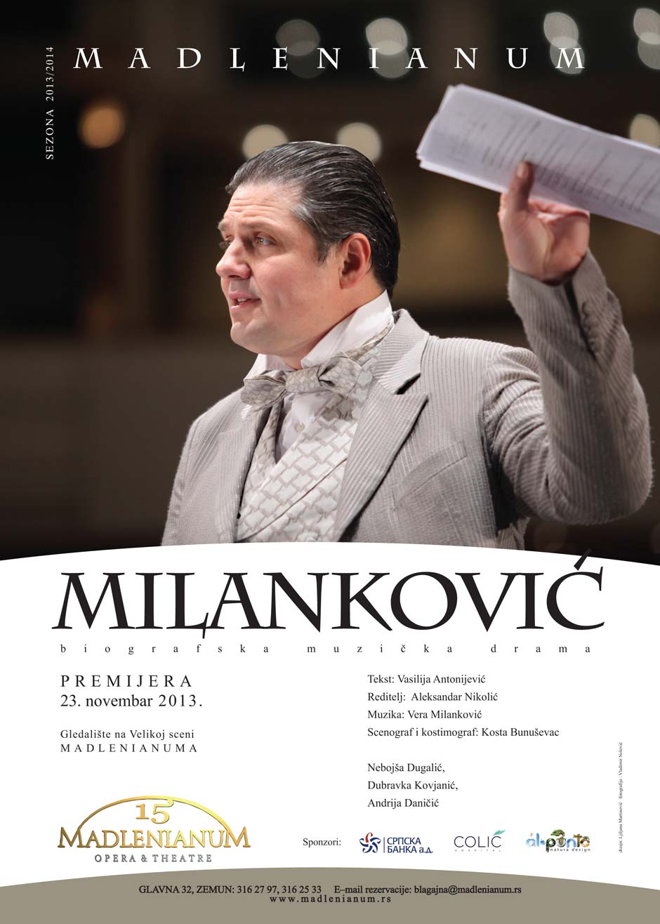 MILANKOVIĆ - MADLENIANUM, Tiket Klub