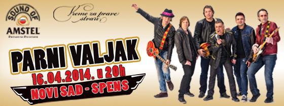 Parni Valjak - SPC SPENS, Novi Sad, Tiket Klub