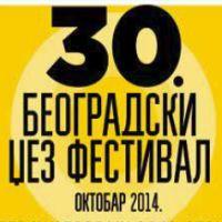 30. Beogradski džez festival - Dom omladine Beograda, Tiket Klub