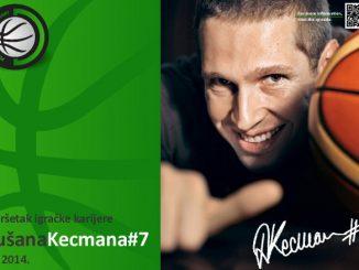 Oproštajna utakmica Dušana Kecmana - HALA PIONIR, Tiket Klub