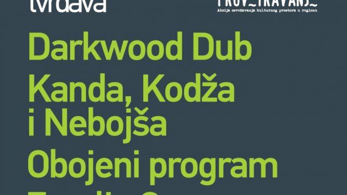 Provetravanje - Tvrđava Smederevo, Tiket Klub