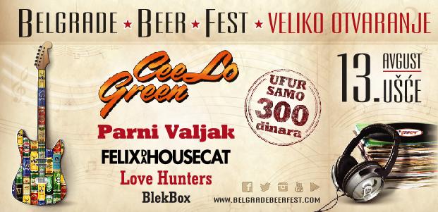 Belgrade Beer Fest 2014 - Ušće Park, Tiket Klub