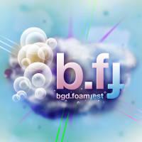 BELGRADE FOAM FEST - Just Vanilla, Tiket Klub
