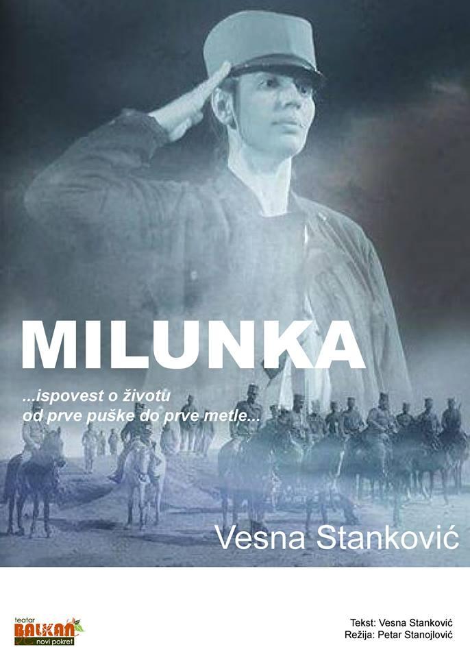 Predstava Milunka - Dom omladine Beograda, Tiket Klub