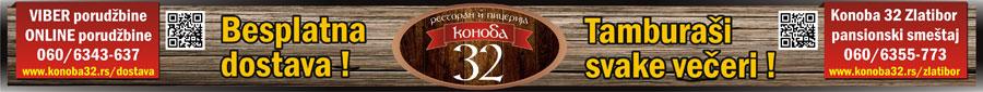 Tiket Klub, Konoba 32, konoba 32 tamburasi
