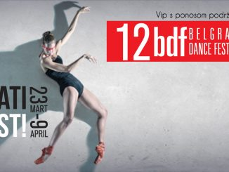 Beogradski Festival Igre - Atelje 212, Tiket Klub