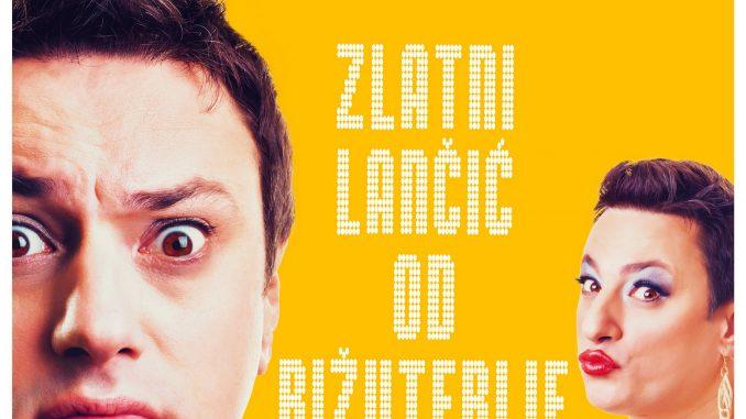 ZLATNI LANČIĆ OD BIŽUTERIJE - DVORANA DOMA SINDIKATA, Tiket Klub