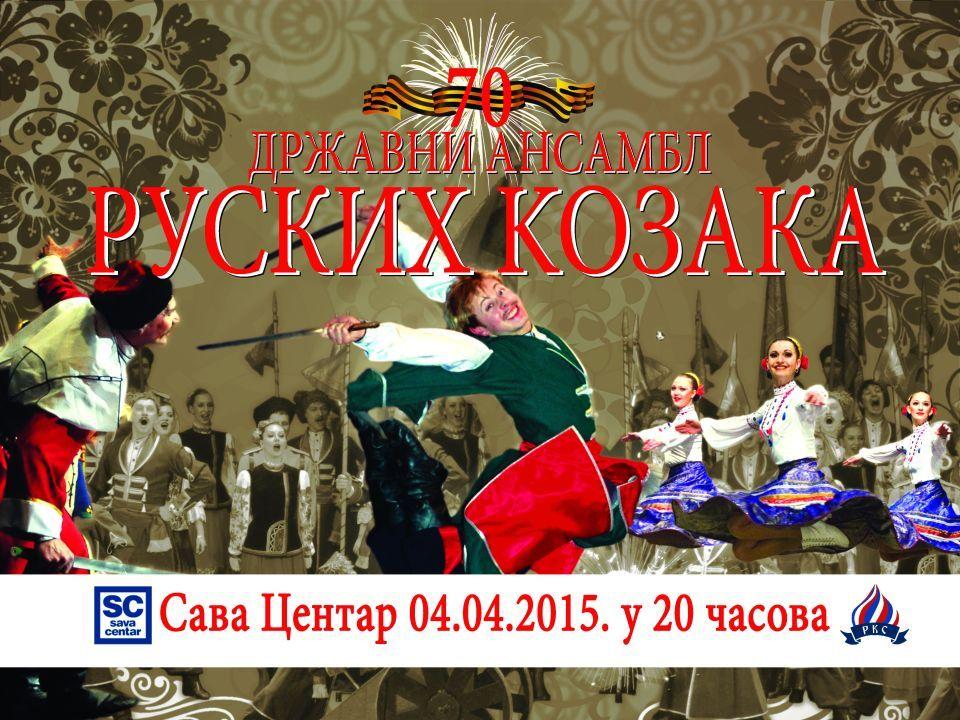 Državni Ansambl Ruskih Kozaka - Sava Centar. Tiket Klub