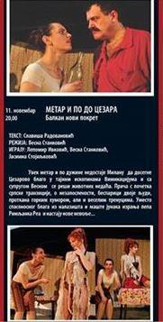 """"""" METAR I PO DO CEZARA"""" - Akademija 28, Tiket Klub"""