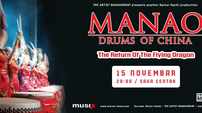 MANAO CHINA DRUMS - Sava Centar, Tiket Klub