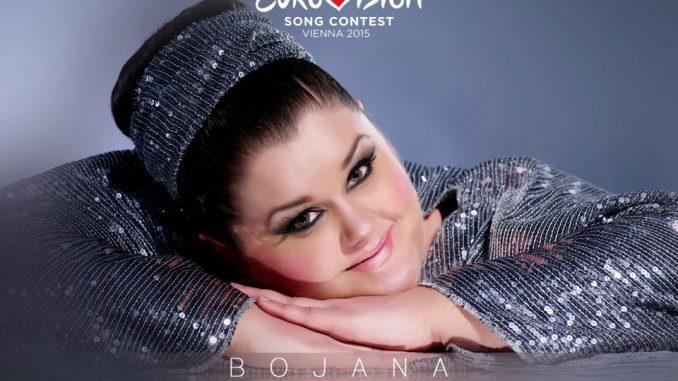 Bojana Stamenov - Sava Centar, Tiket Klub