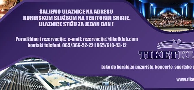 Београдско драмско позориште - Репертоар за Jануар 2016. Tiket Klub