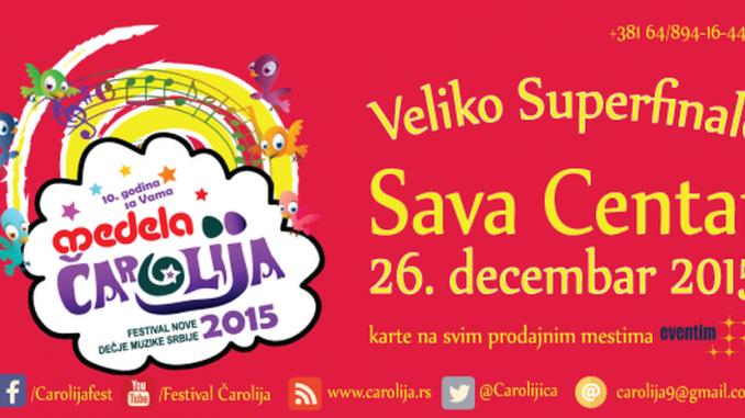 ČAROLIJA - Sava Centar, Tiket Klub