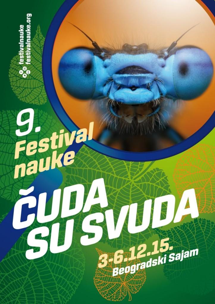 FESTIVAL NAUKE 2015 - Beogradski sajam, Tiket Klub