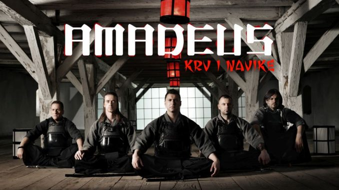 AMADEUS - Sava Centar, Tiket Klub