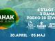 URANAK 2016 - Srebrno Jezero, Tiket Klub