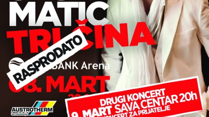 Saša Matić - Sava Centar, Tiket Klub