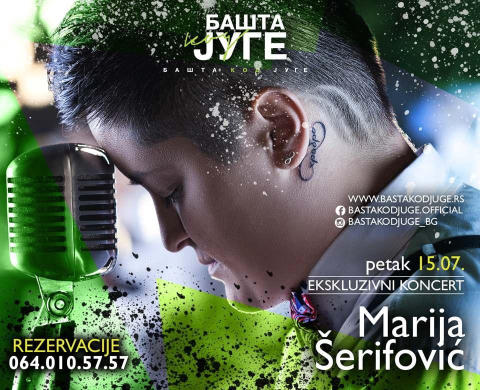 Marija Šerifović - Bašta Kod Juge