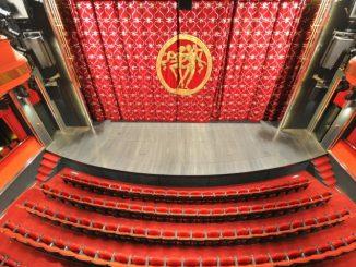 Pozorište na Terazijama, o pozorištu, Tiket Klub